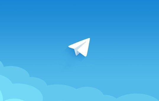 Как настроить уведомления в телеграм?